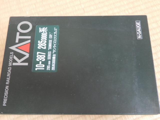 サンライズエクスプレス 285系3000番台 KATO10-387_画像9