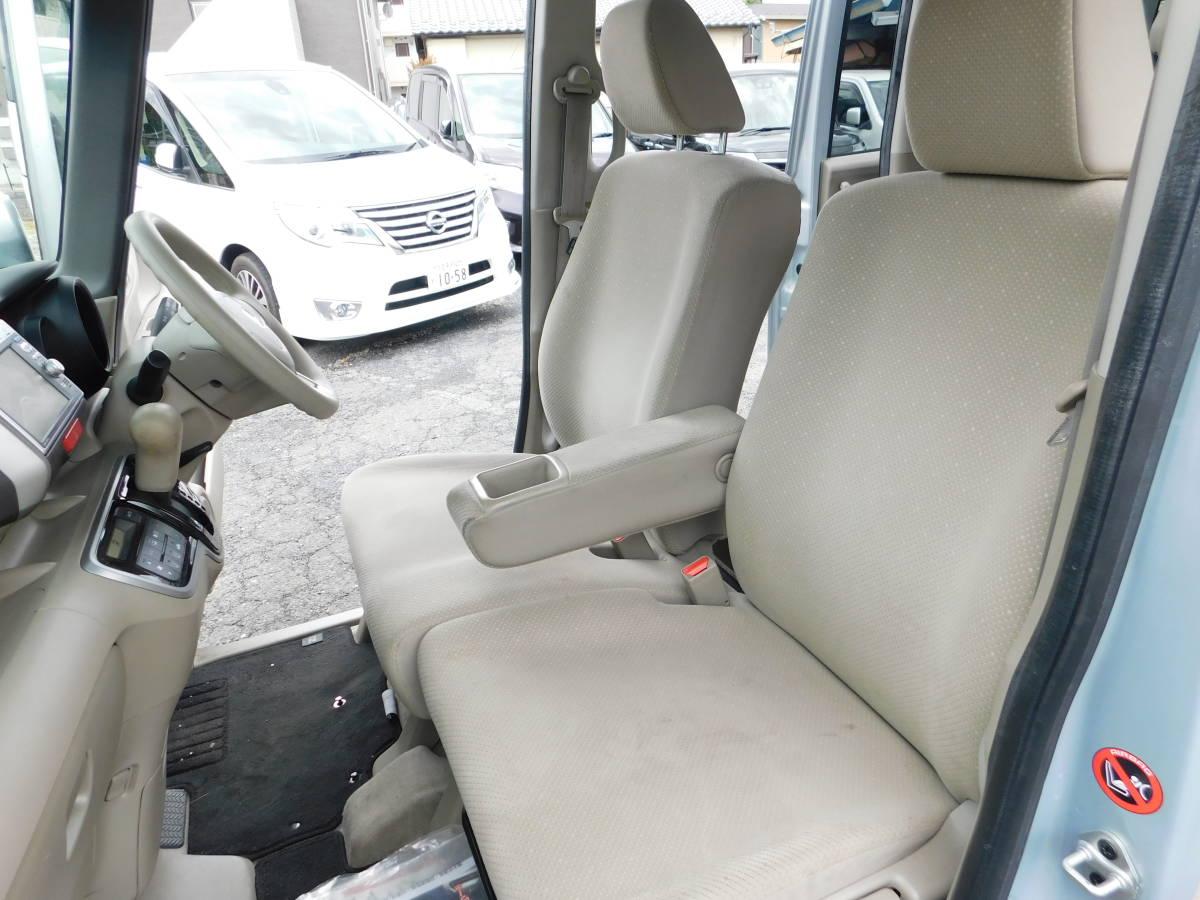 N-BOX。GLパッケージ。無事故、実走行。豪華装備で、予備検渡し又は、令和3年6月まで車検付き(2つから選べる精算)_画像8
