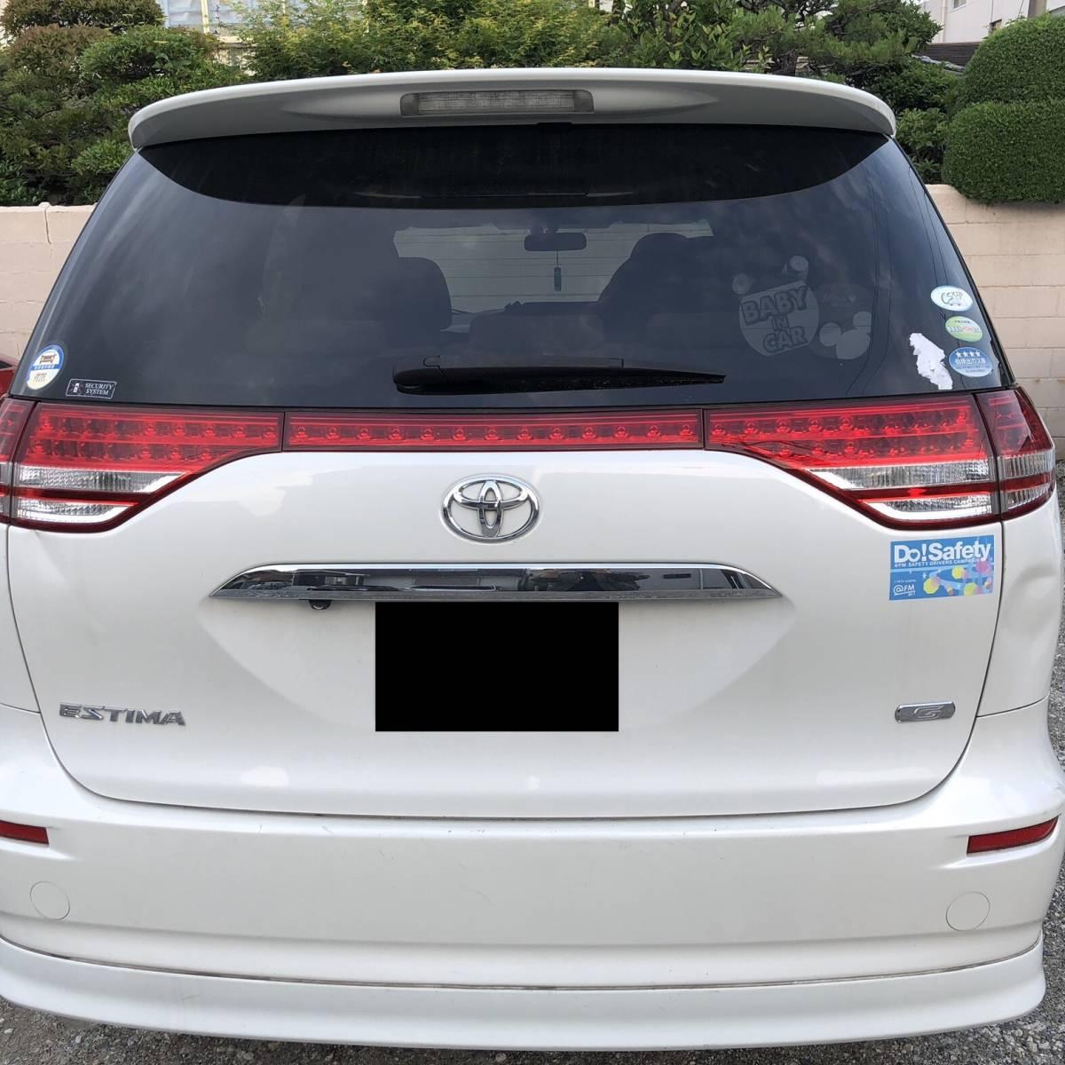 エスティマ グレードG ホワイト 車検ほぼ2年付き 両側パワースライドドア_画像4