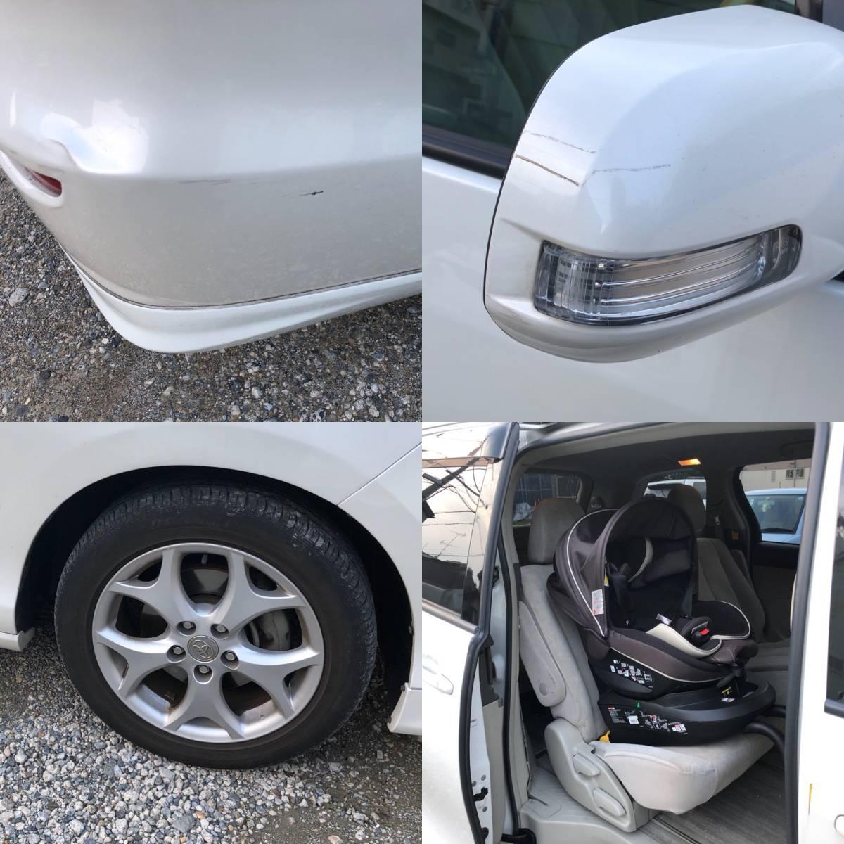 エスティマ グレードG ホワイト 車検ほぼ2年付き 両側パワースライドドア_画像6