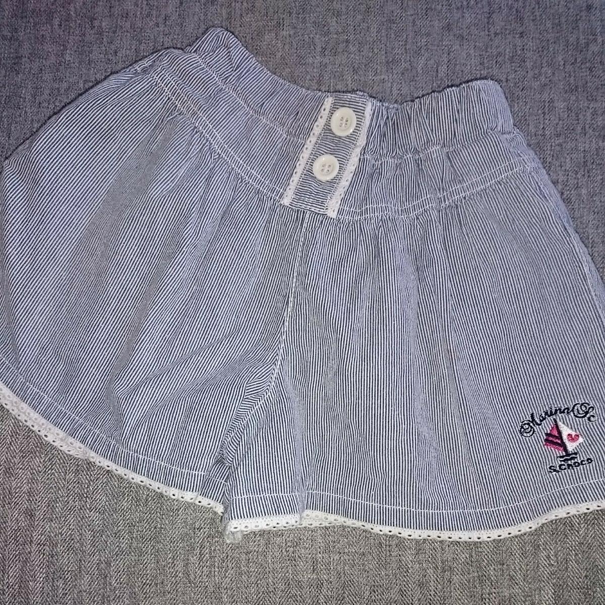 涼しい綿100%涼しげ細ストライプ薄手ショートパンツ 130cmキュロットスカート女の子