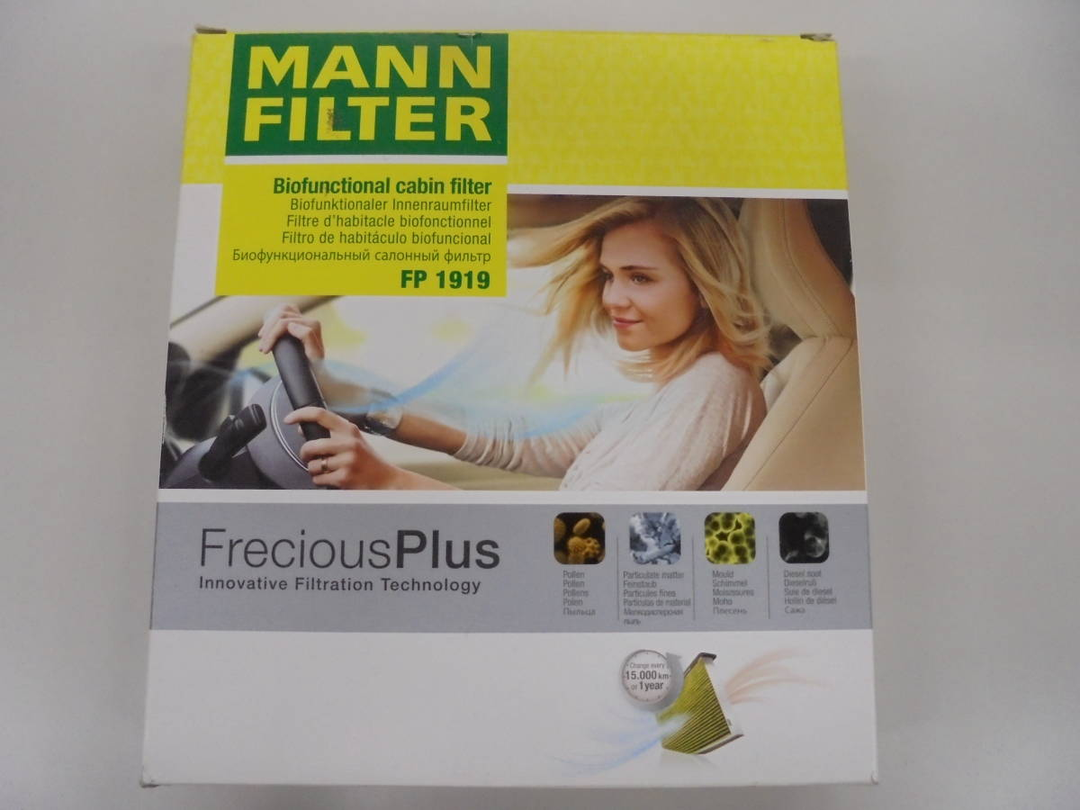 MANN FILTER 高性能エアコンフィルター Frecious Plus CU/CUK/FP 1919_画像1