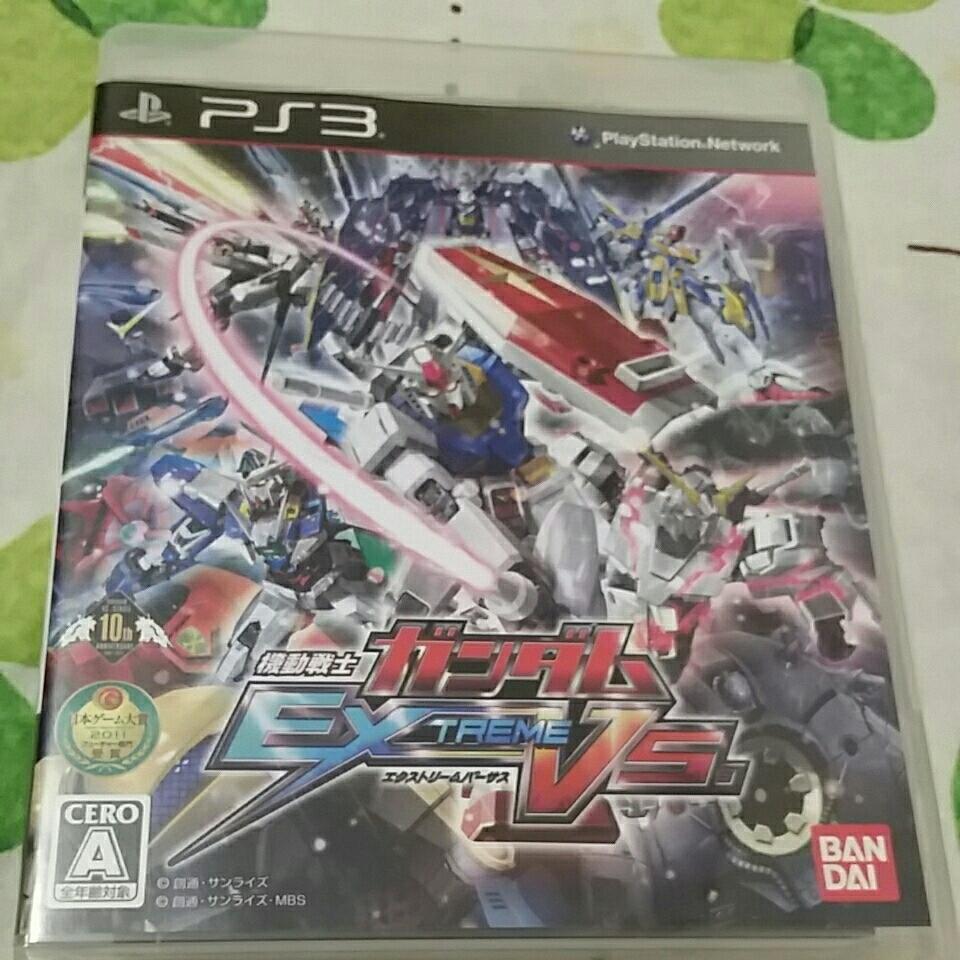 ガンダム エクストリームバーサス PS3ソフト プレイステーション3ソフト