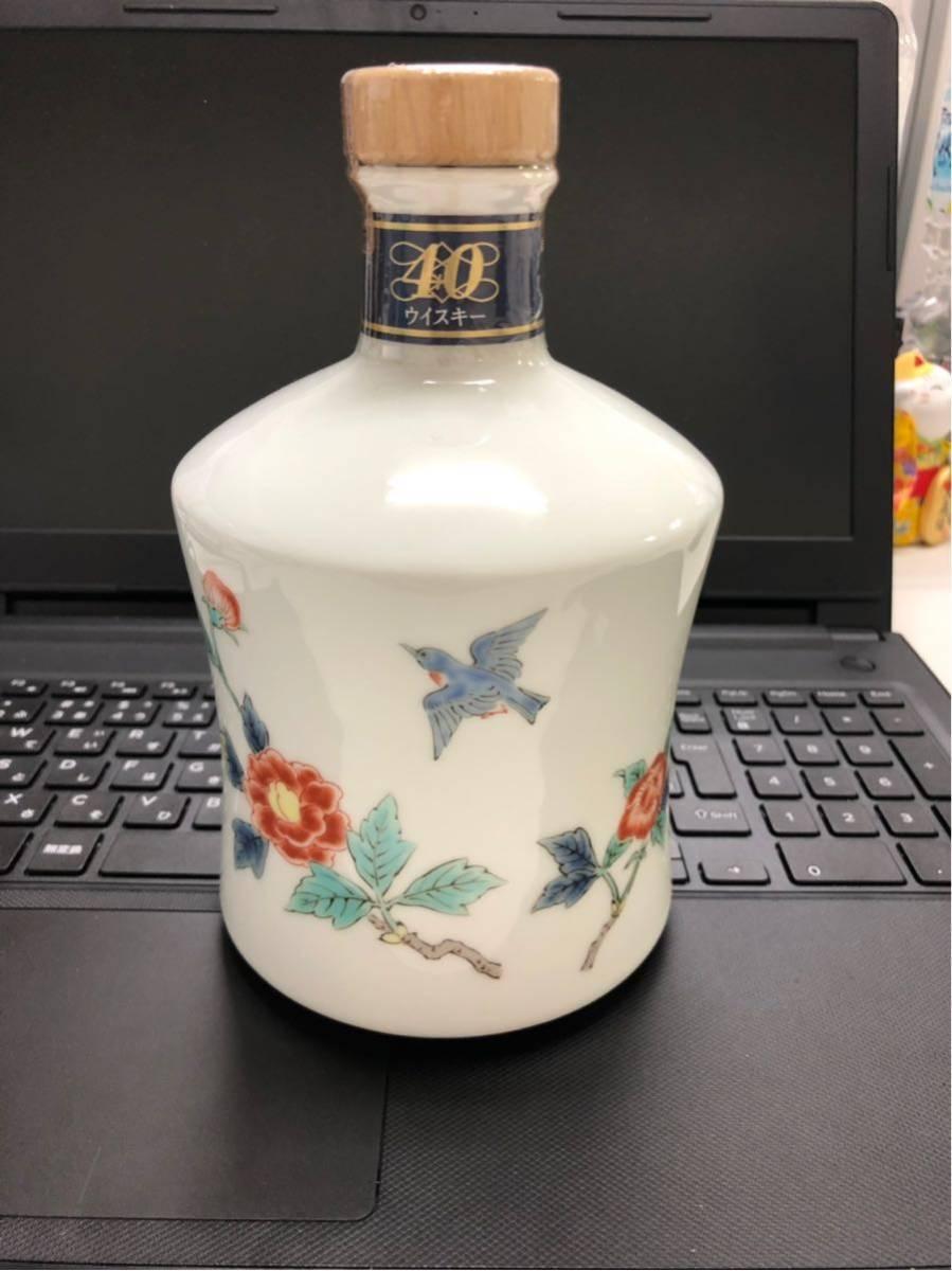 サントリー ウイスキー 40年 記念ボトル 岡田一男