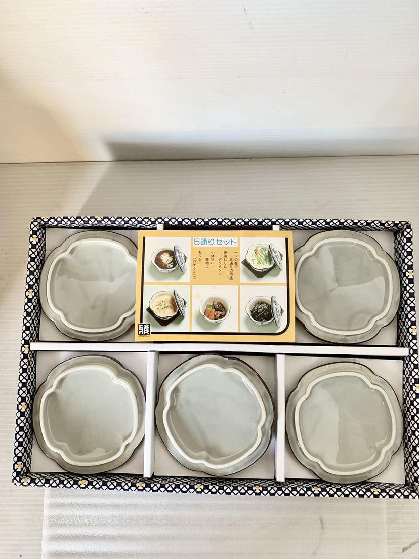 ★1円スタート!小鉢 茶碗蒸し器 雅 グラタン 小鉢 蓋物 雑煮 おしるこにも☆_画像5