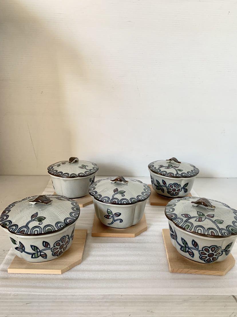 ★1円スタート!小鉢 茶碗蒸し器 雅 グラタン 小鉢 蓋物 雑煮 おしるこにも☆_画像3