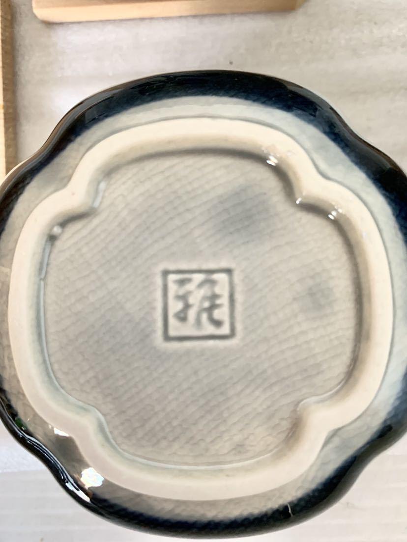 ★1円スタート!小鉢 茶碗蒸し器 雅 グラタン 小鉢 蓋物 雑煮 おしるこにも☆_画像4
