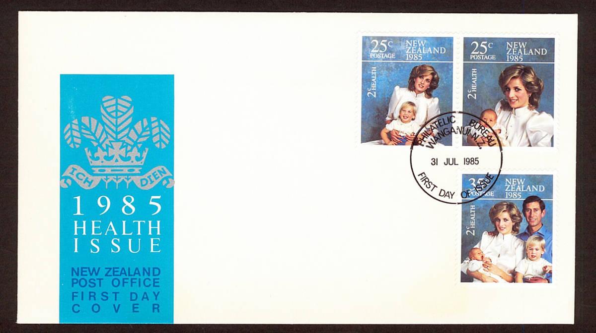外国切手+初日カバー ニュージーランド ダイアナ妃 ヘンリー王子 ウィリアム王子 チャールズ皇太子 1985年_画像3