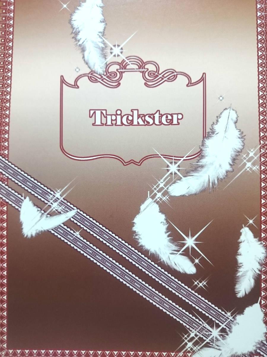 名探偵コナン同人誌■新快長編小説■ぷきゅ屋「Trickster」