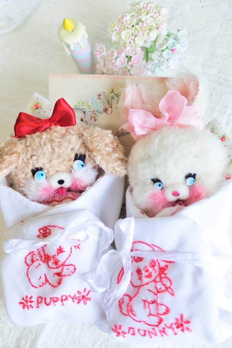 milk* mascot おくるみpuppyちゃん ぬいぐるみ カスタムブライス ラバードール   _画像9