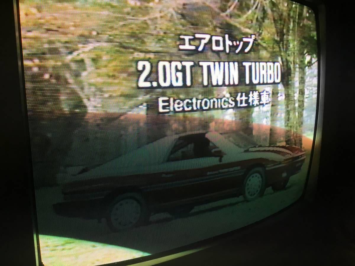 TOYOTA スープラ supra ga70 JZA70 ma70 ビデオカタログ カタログ ②_画像6