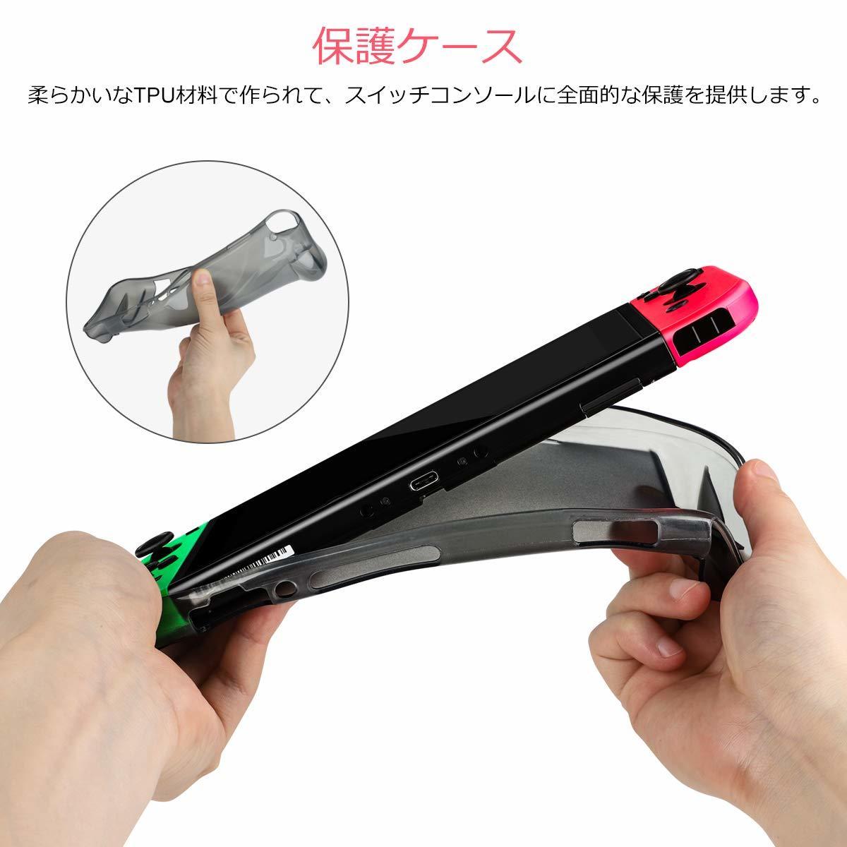 Nintendo Switch ケース 任天堂スイッチケース 保護カバー グリップ スタンド機能付き スイッチケース キャリング 大容量 収納バッグ 防水_画像5