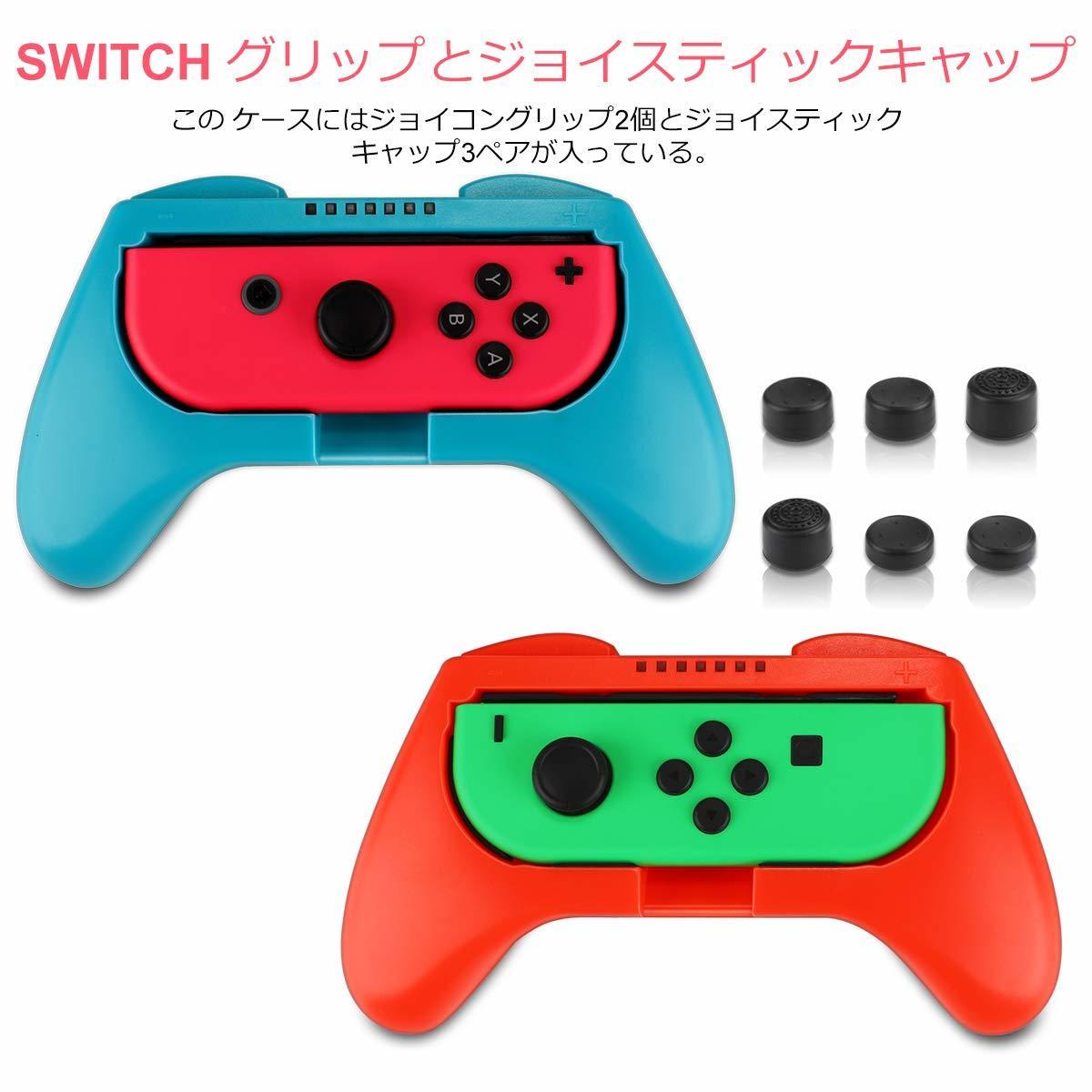 Nintendo Switch ケース 任天堂スイッチケース 保護カバー グリップ スタンド機能付き スイッチケース キャリング 大容量 収納バッグ 防水_画像3