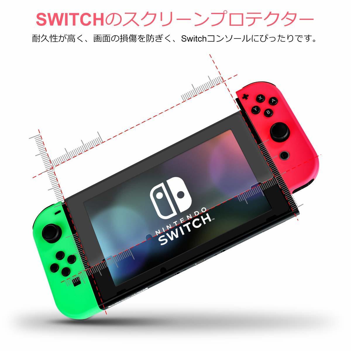 Nintendo Switch ケース 任天堂スイッチケース 保護カバー グリップ スタンド機能付き スイッチケース キャリング 大容量 収納バッグ 防水_画像2