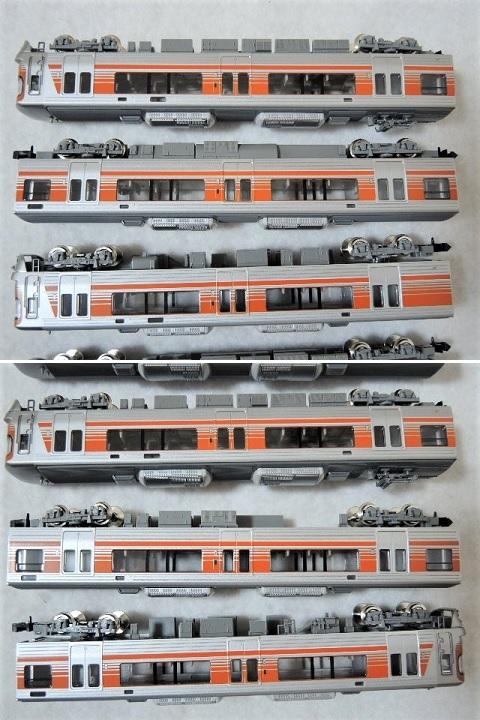 ⑤ TOMIX JR 313 8000系近郊電車(セントラルライナー) 6両セット <鉄道模型・中古>_画像4