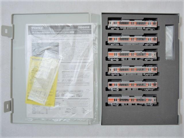 ⑤ TOMIX JR 313 8000系近郊電車(セントラルライナー) 6両セット <鉄道模型・中古>