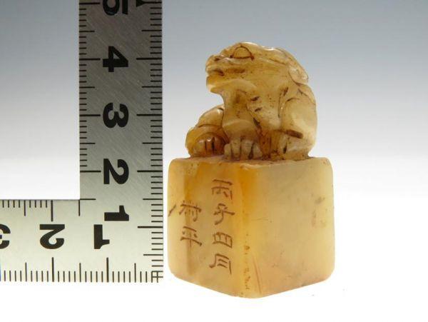 【341】中国書道具・文房具<寿山石・他>彫銘入 印材 多数(買取・蔵出・遺品整理品)_画像8
