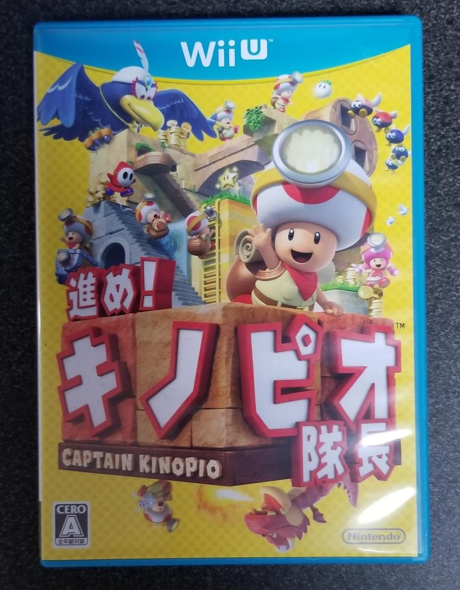 Wii Uソフト 進め!キノピオ隊長 中古品 送料無料