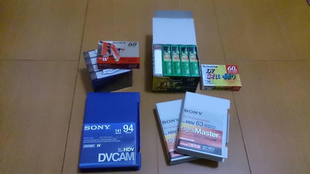 ビデオカメラ用 新品 miniDVテープ DVCAMテープ HDVテープ セット ミニDV