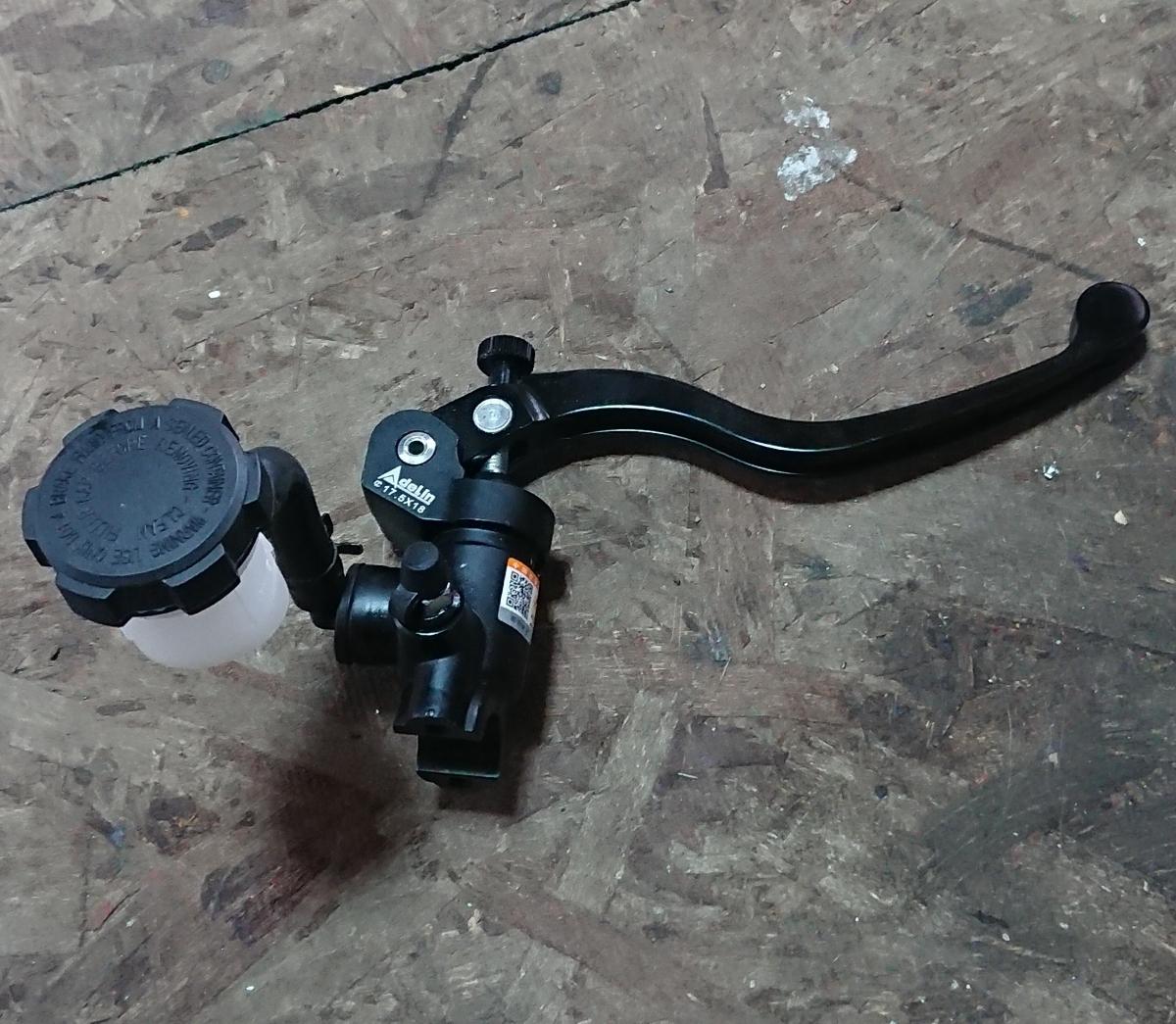 AdeLin(アデリン) ラジアルマスターシリンダー 17.5×18 左右共用入れ替え可能