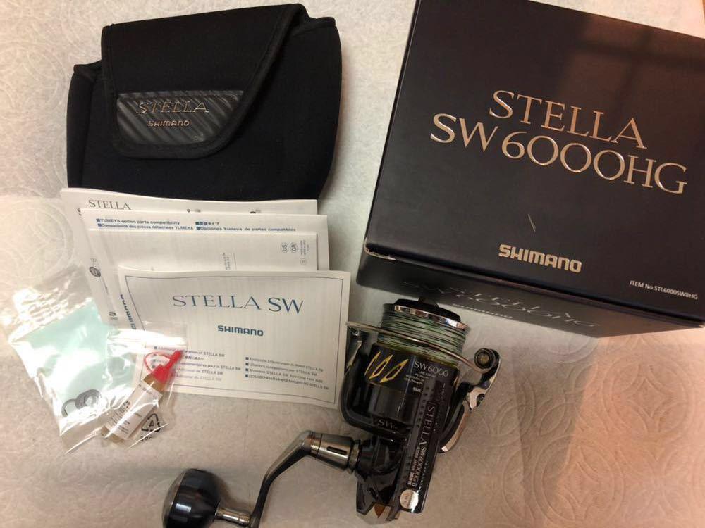 13ステラ SW6000HG 5分のみ使用 超美品