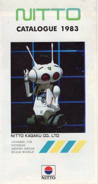 1983年・NITTO(ニットー・日東科学)・カタログ☆中古(汚れ、折れ、変色あり)☆クラッシャージョウ・アンドロメロス