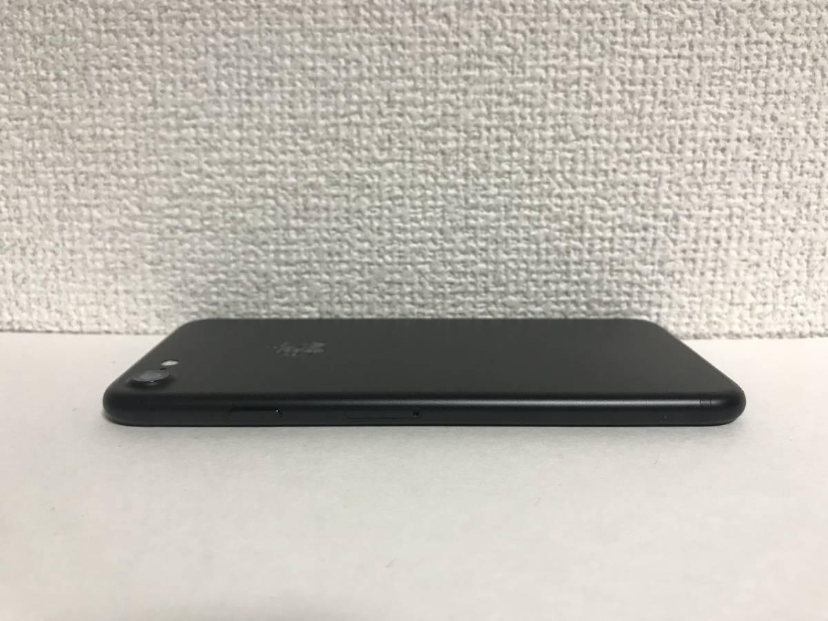 SIMフリー iPhone7 32GB ブラック 未使用付属品付 SIMロック解除 格安SIM 1円開始_画像4