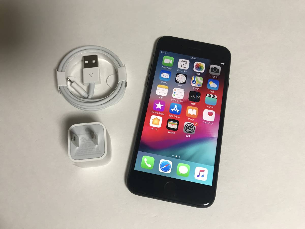 SIMフリー iPhone7 32GB ブラック 未使用付属品付 SIMロック解除 格安SIM 1円開始