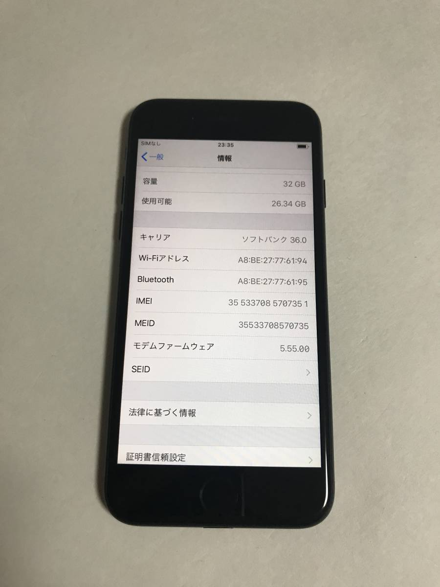 SIMフリー iPhone7 32GB ブラック 未使用付属品付 SIMロック解除 格安SIM 1円開始_画像2