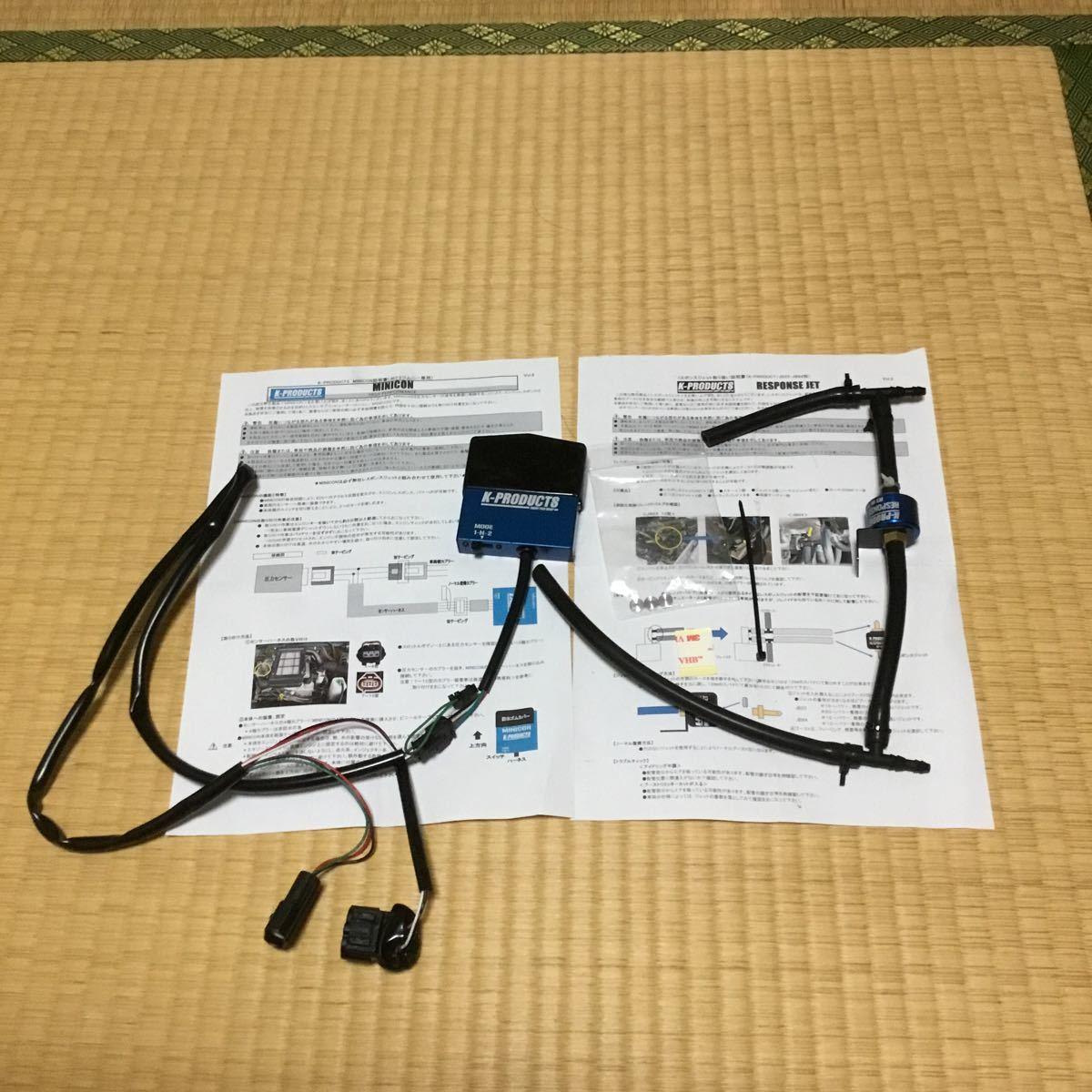 ジムニー レスポンスジェット&ミニコンセット JB23 K-PRODUCTSオリジナル サブコン 中古