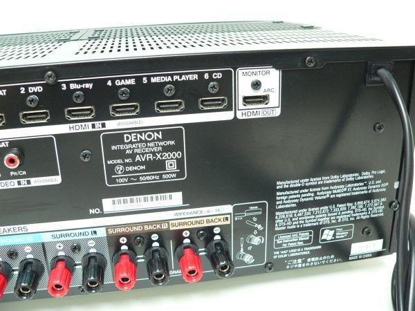 552A@ DENON 7.1ch AVサラウンドレシーバー AVR-X2000 / デノン デンオン_画像9