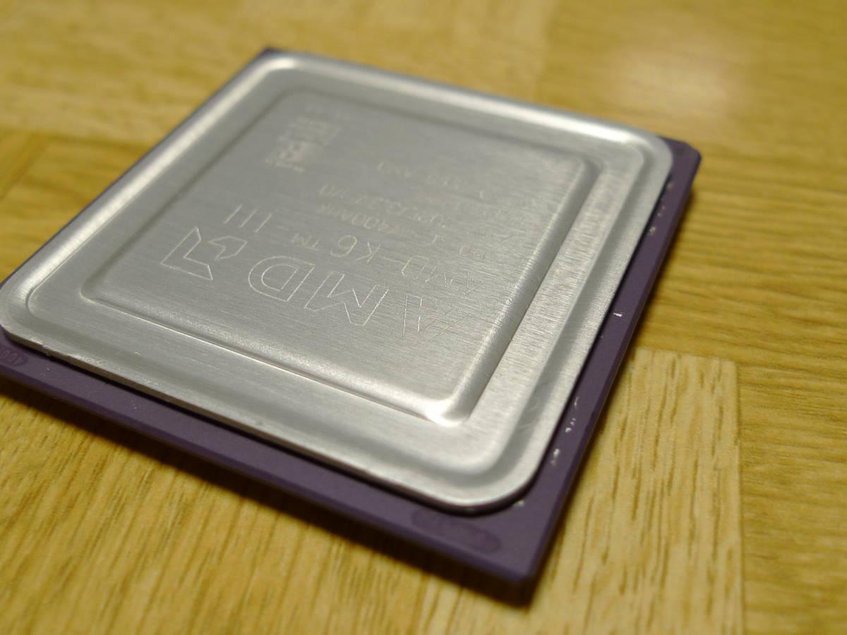 AMD K6-III 400Mhz 動作不明【送料一律180円】_画像2