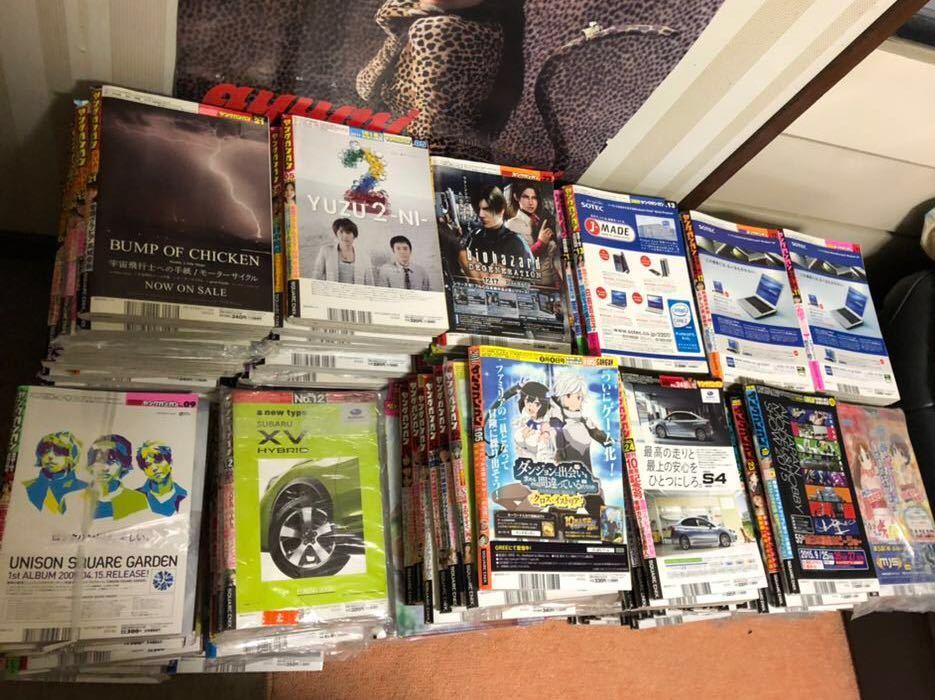 超激レア 創刊から2016年まで 総数 約250冊 前代未聞の未使用 全付録付き ヤングガンガン セット売り DVD 37個付き ポスター カレンダなど_画像2