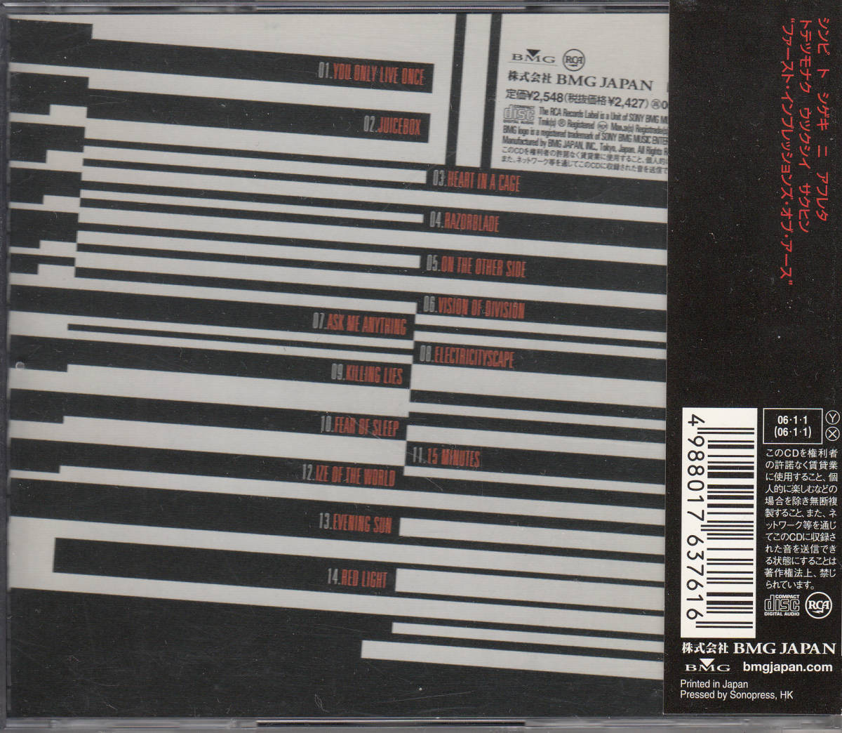 THE STROKES/FIAST IMPRESSIONS OF EARTH 帯付国内盤CD_画像2