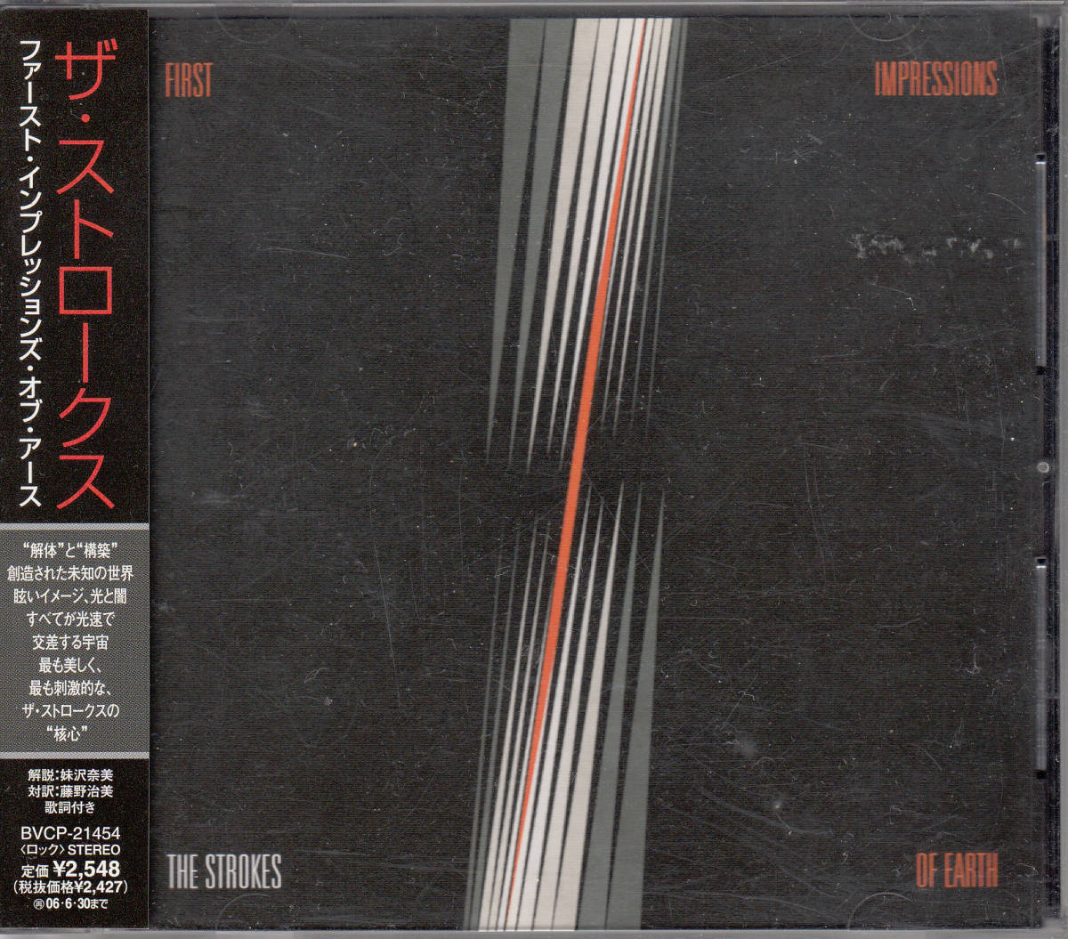 THE STROKES/FIAST IMPRESSIONS OF EARTH 帯付国内盤CD