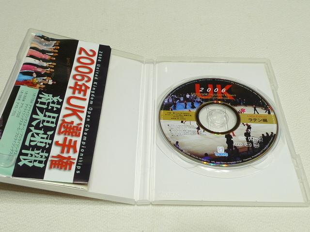 DVD★ 社交ダンス 2006 UK選手権 ラテン編 ★スタジオひまわり_画像3