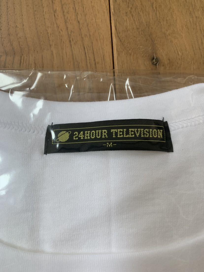■■■■■■■■■即決■■■■■■■■■2019年 24時間テレビチャリティー Tシャツ M 嵐 ■■■■■大野■■■■■チャリT■■■■■_画像2