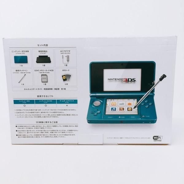 【本体新品同様】 ニンテンドー 3DS 本体 ライトブルー 希少_画像3