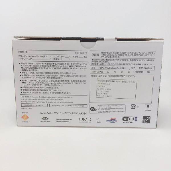 【新品同様】 PSP-3000 本体 ピアノ ブラック PSP 3000 希少 付属品完備_画像3