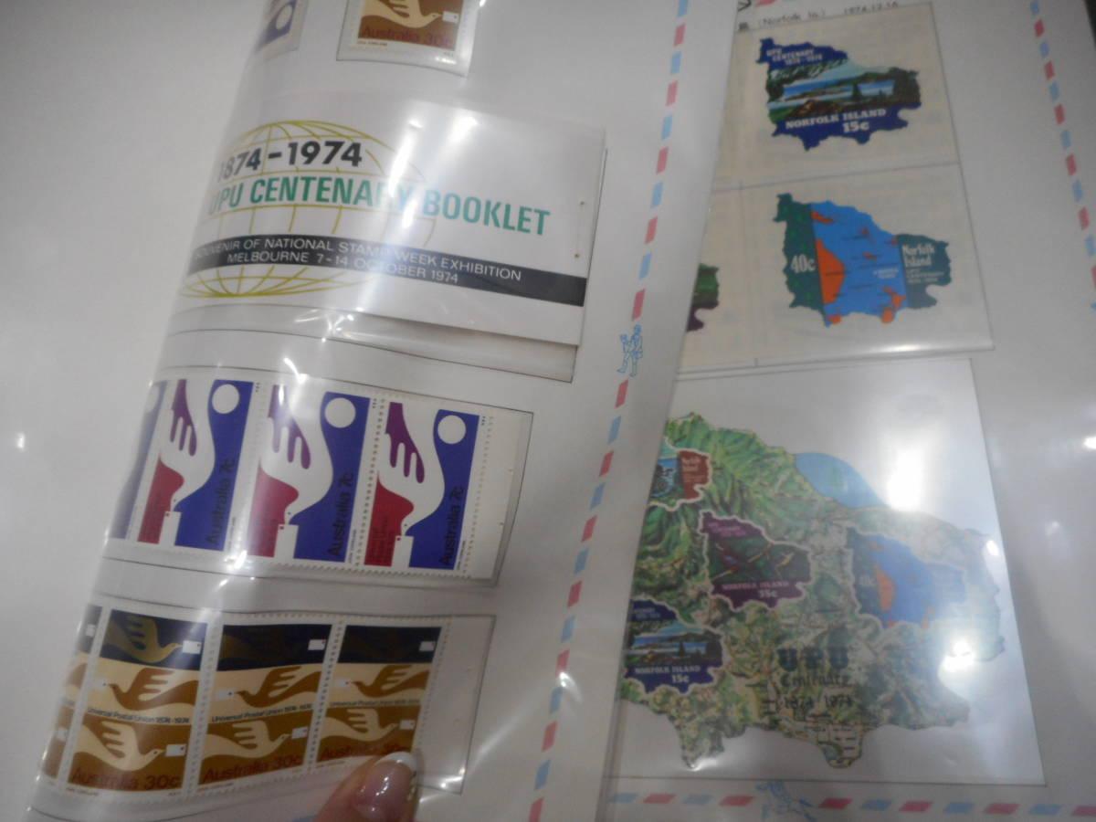 希少 UPU【万国郵便連合100年記念 アルバム 外国切手◆記念切手◆専用ストックブック付き】未使用切手 2冊まとめて_画像4