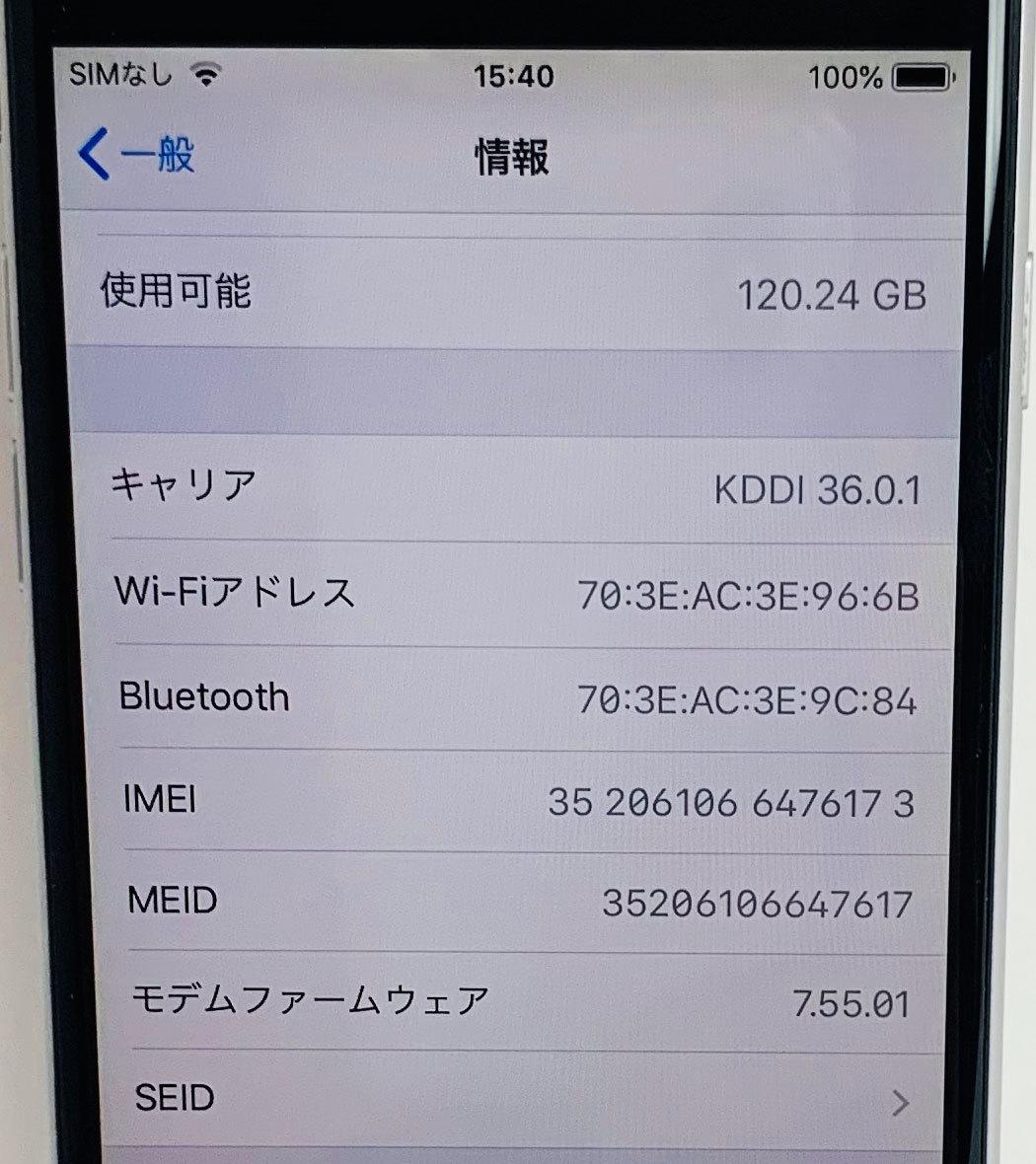 質屋出店 中古品 初期化済み Apple iPhone6 A1586 MG4A2J/A 128GB スペースグレイ ○判定 ジャンク品 1円オークション_画像6