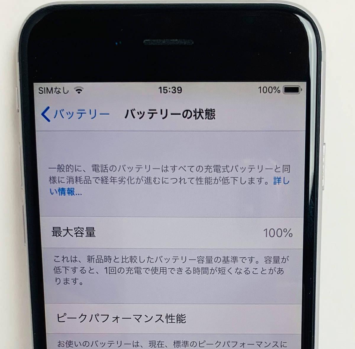 質屋出店 中古品 初期化済み Apple iPhone6 A1586 MG4A2J/A 128GB スペースグレイ ○判定 ジャンク品 1円オークション_画像3