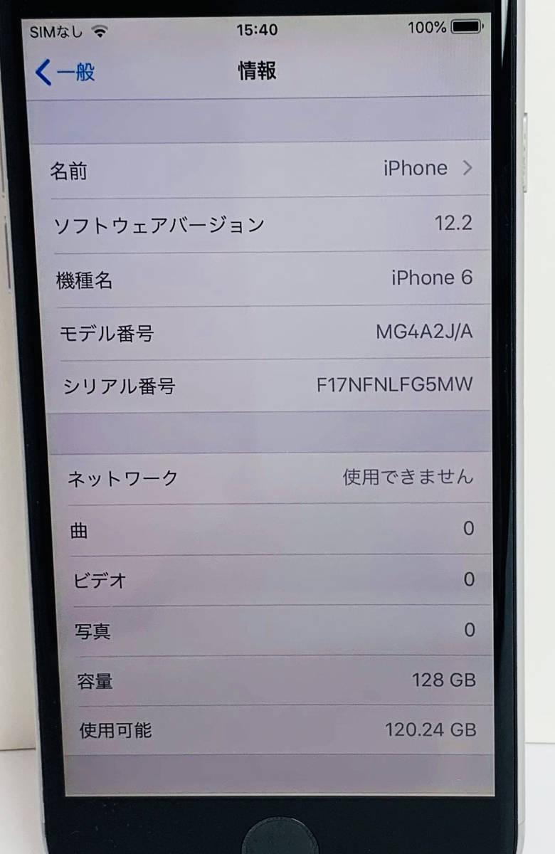 質屋出店 中古品 初期化済み Apple iPhone6 A1586 MG4A2J/A 128GB スペースグレイ ○判定 ジャンク品 1円オークション_画像5