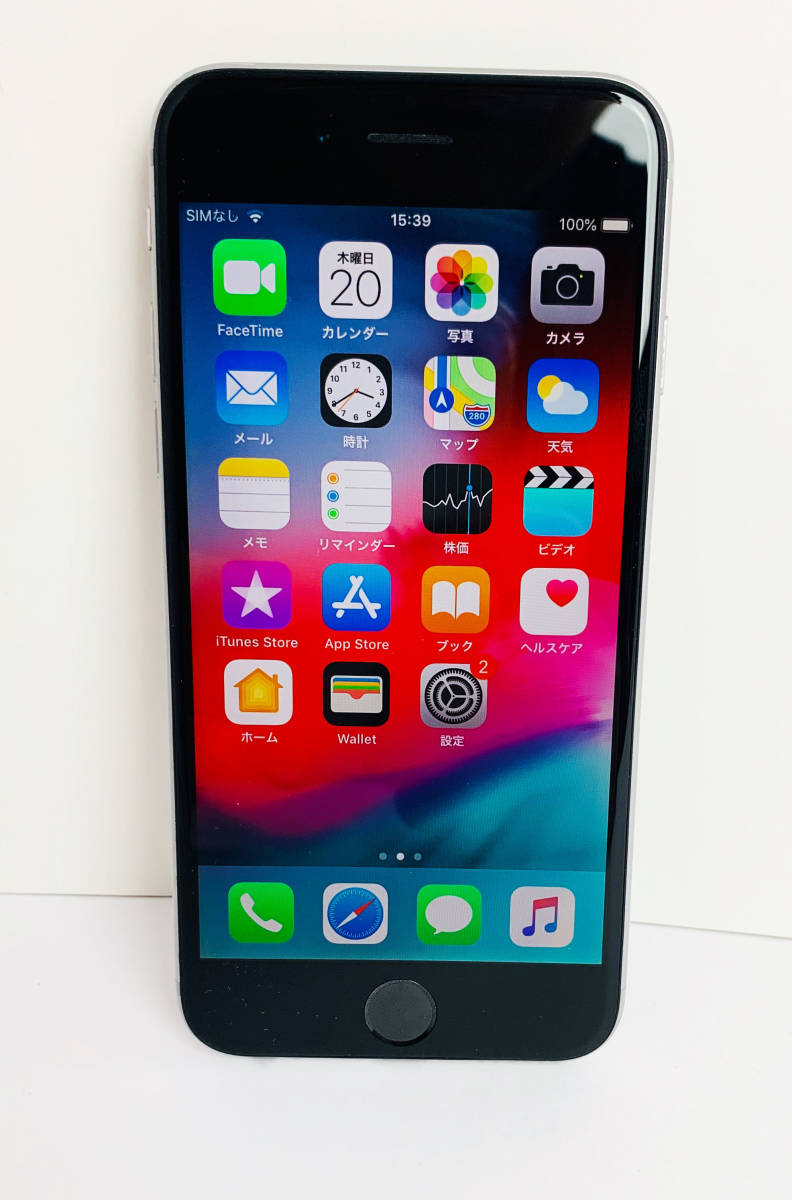 質屋出店 中古品 初期化済み Apple iPhone6 A1586 MG4A2J/A 128GB スペースグレイ ○判定 ジャンク品 1円オークション