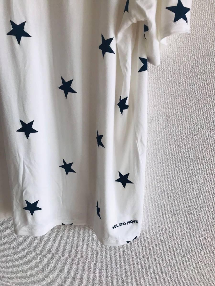 新品未使用品 ジェラートピケ スター星柄Tシャツ&ハーフパンツセット メンズ 部屋着 ルームウエア Mサイズ 取り置き同梱OK _画像4