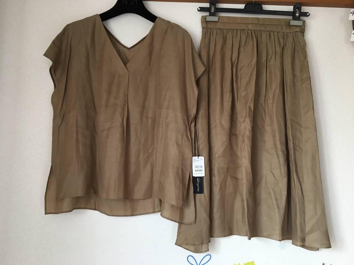 【未使用】Loungedress ラウンジドレス ★ ブラウスとギャザースカートのセット ツーピース カーキ 定価¥31,000