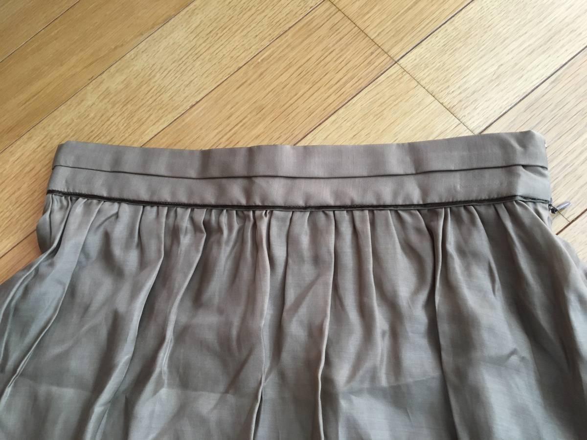 【未使用】Loungedress ラウンジドレス ★ ブラウスとギャザースカートのセット ツーピース カーキ 定価¥31,000_画像7
