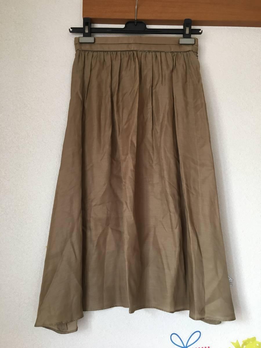 【未使用】Loungedress ラウンジドレス ★ ブラウスとギャザースカートのセット ツーピース カーキ 定価¥31,000_画像6
