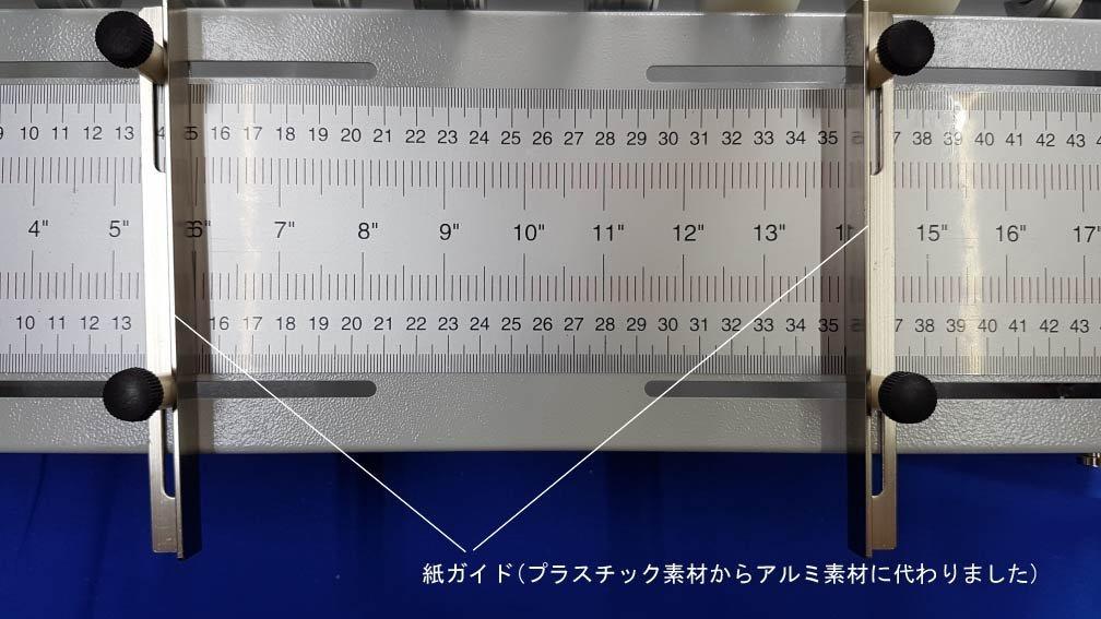 電動ミシン目加工/ 筋入れ加工/ スリッター加工 A3 卓上タイプ 1台3役 ASSM2-460_アルミ素材ガイド