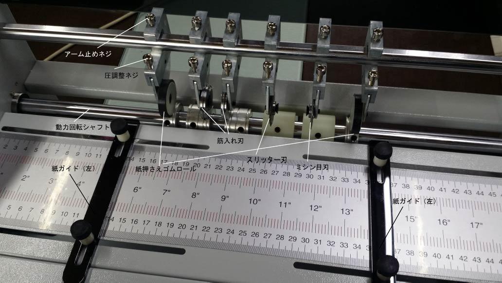 電動ミシン目加工/ 筋入れ加工/ スリッター加工 A3 卓上タイプ 1台3役 ASSM2-460_画像1